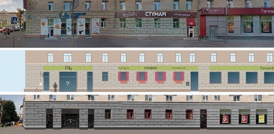 Фото 5 - Проект фасадов от Алины Шапран и Александра Александрова