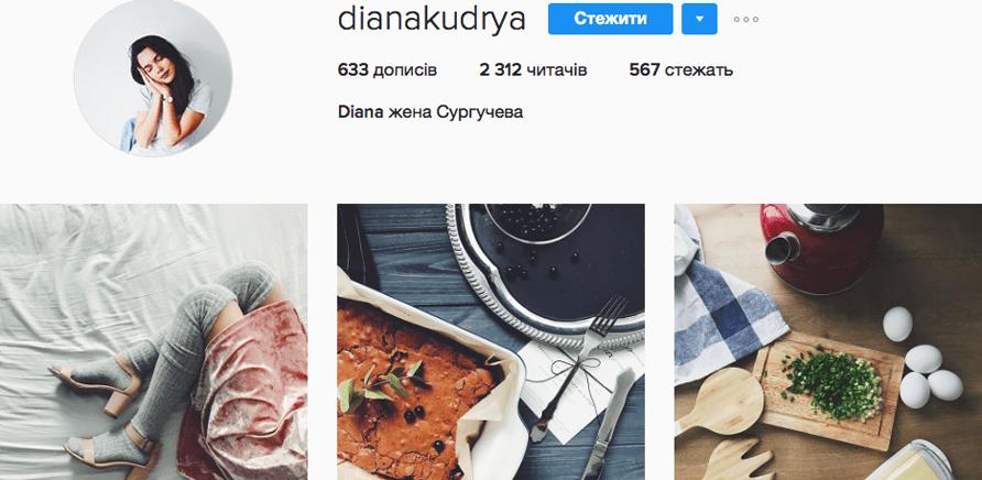 Фото 1 - Top-6 черкасских инстаграмеров
