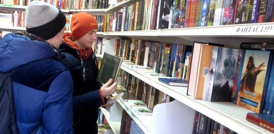 'Что читают черкасщане?'