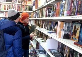 Статья 'Что читают черкасщане?'