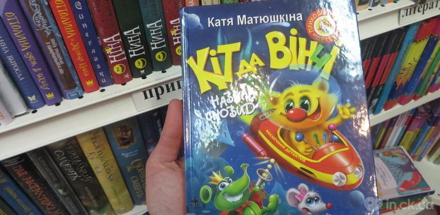 """Знатоки детской литературы убеждены, """"Кот да Винчи"""" – книга, которая заставит ребенка полюбить чтение"""