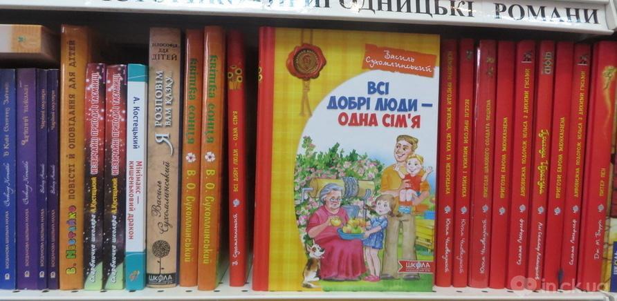 Фото 2 - Книга Василия Сухомлинского чрезвычайно легкая для малышей, потому содержащий короткие поучительные истории