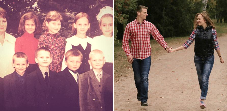 Любовь родом из детства