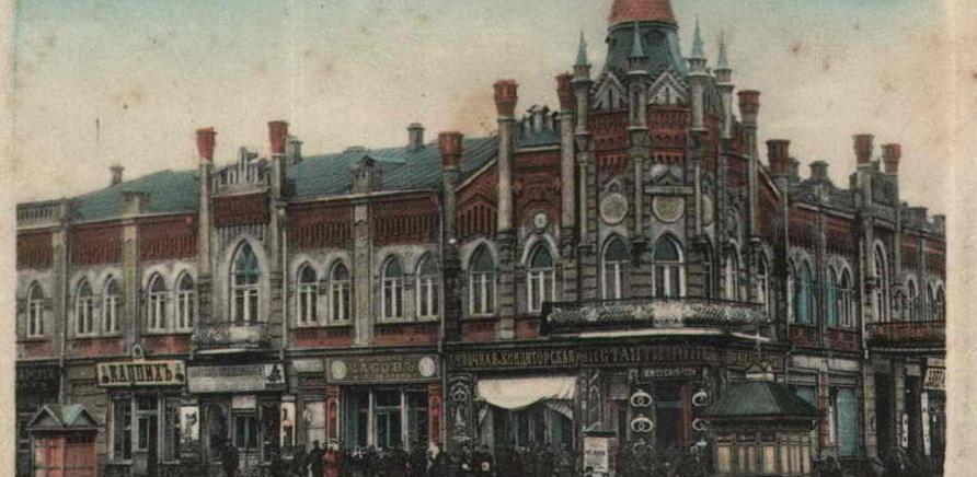 """Здание бывшей гостиницы """"Славянская"""""""