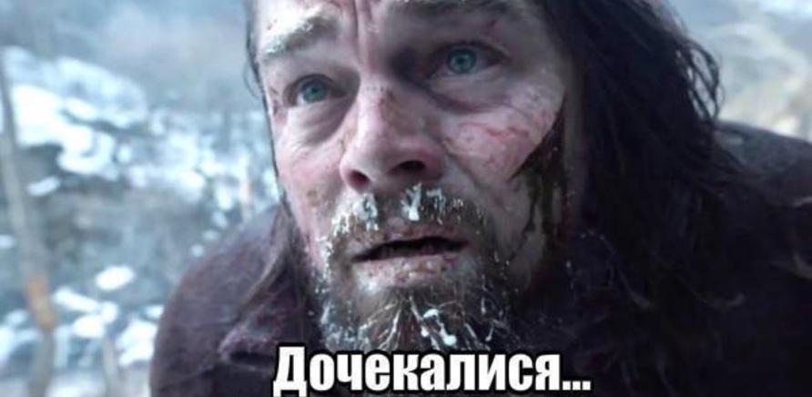 'В Черкассах появился 3G-интернет'