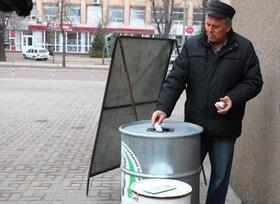 Статья 'Куда в Черкассах сдать отработанные батарейки и лампы?'
