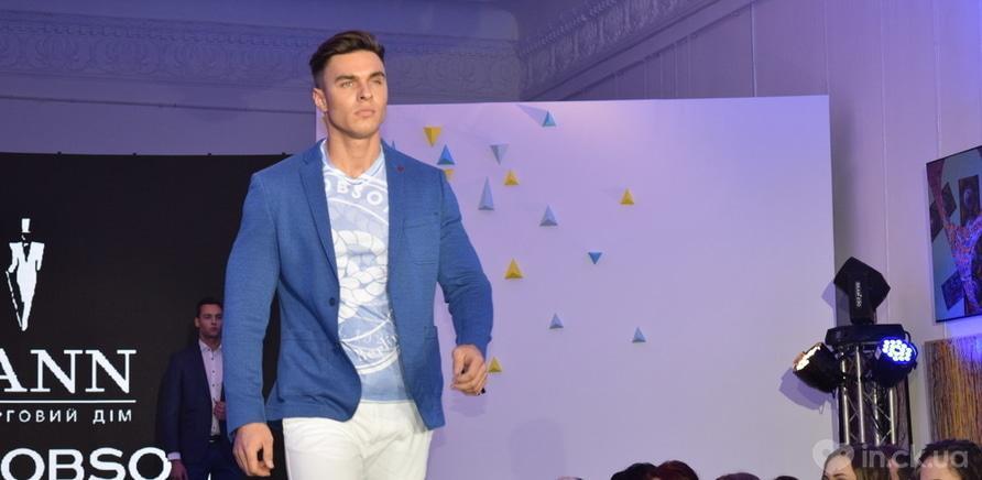 """Фото 6 - Модный проект """"MIFIDA – Fashion Day"""" в третий раз радовал черкасщан"""