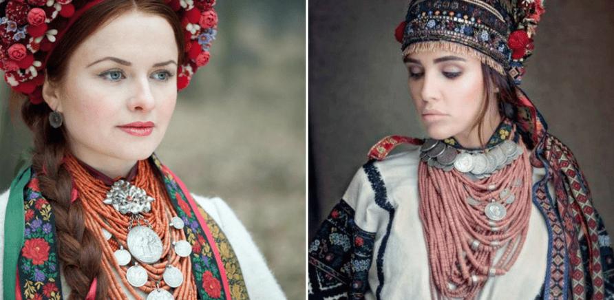 Фото 4 - Старовинні жіночі прикраси