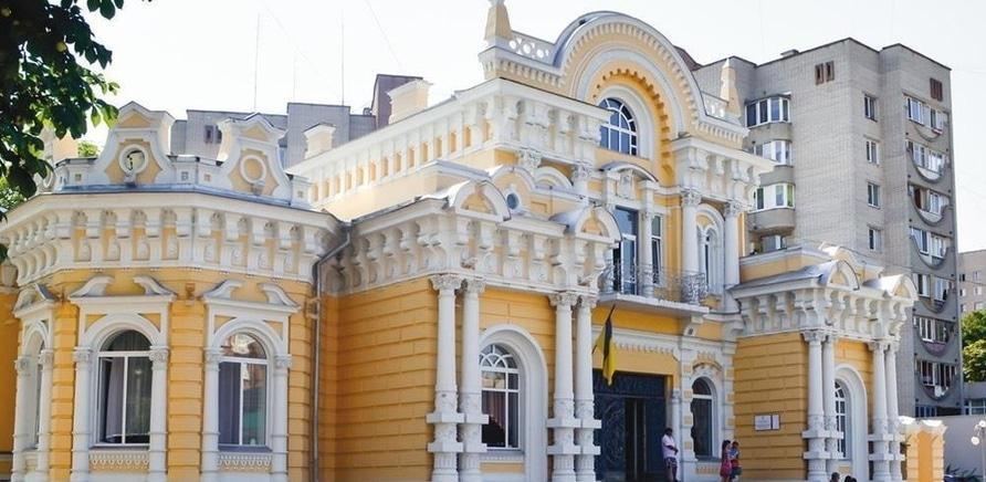 '10 малоизвестных фактов про черкасский Дворец бракосочетаний '
