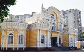 Статья '10 малоизвестных фактов про черкасский Дворец бракосочетаний '