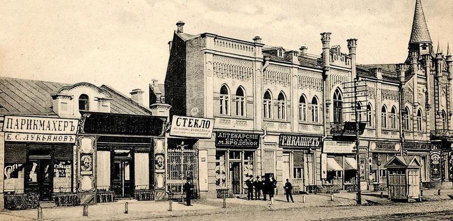 'Екскурсія в минуле: черкаські бізнесмени ХІХ століття'