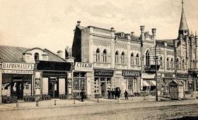 Статья 'Экскурсия в прошлое: черкасские бизнесмены XIX века'
