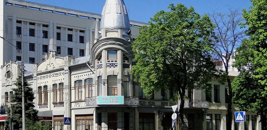 Будівля першого Громадського банку