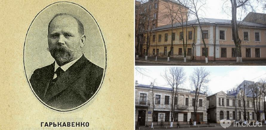 Фото 2 - Михайло Гаркавенко – очільник Черкас із 1908 до 1914 року