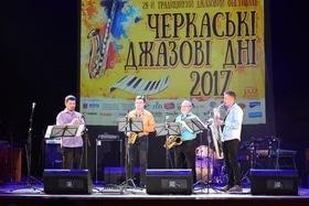 """Статья '""""Черкасские джазовые дни"""" в очередной раз порадовали горожан'"""