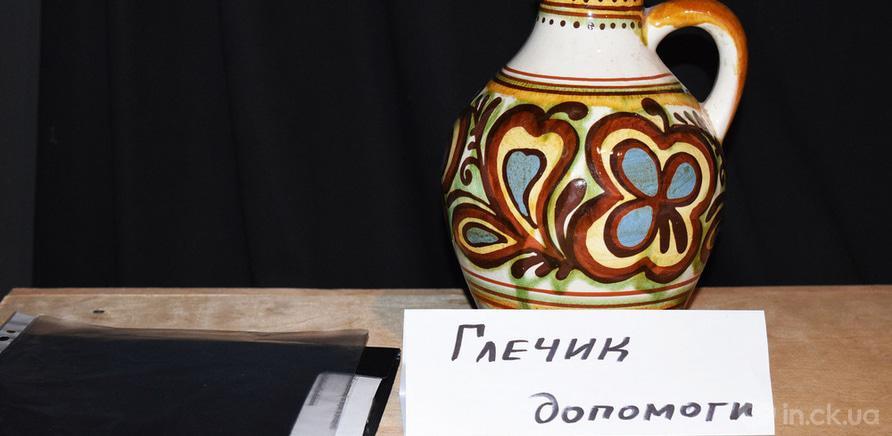 Фото 8 - Жители идентифицировали Тараса Шевченко