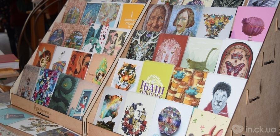 Фото 2 - В Черкассах впервые состоялся книжный фестиваль