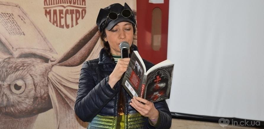 Фото 8 - У Черкасах вперше відбувся книжковий фестиваль