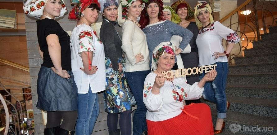Фото 11 - В Черкассах впервые состоялся книжный фестиваль