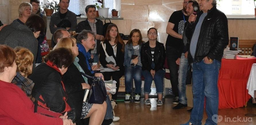 Фото 12 - В Черкассах впервые состоялся книжный фестиваль