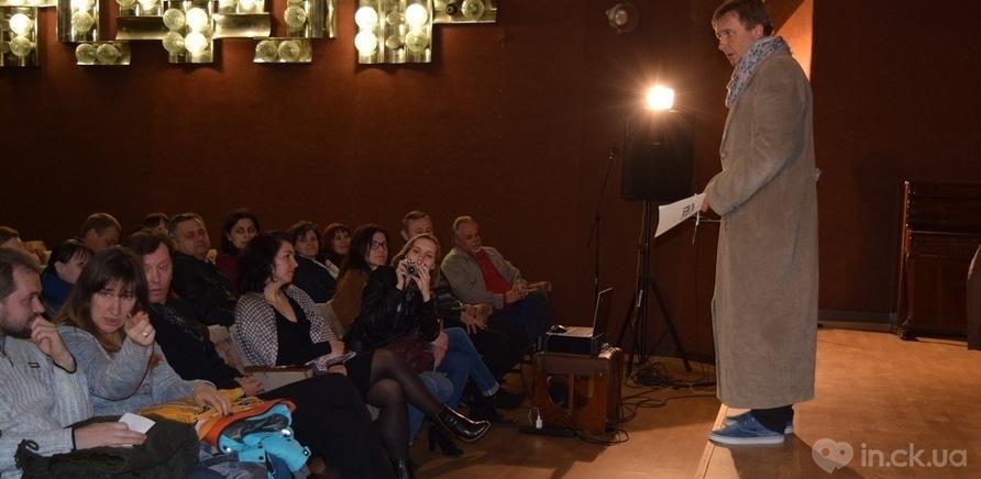 """Фото 4 - Черкасские актеры представили горожанам импровизацию """"Гамлет и Джульетта"""""""