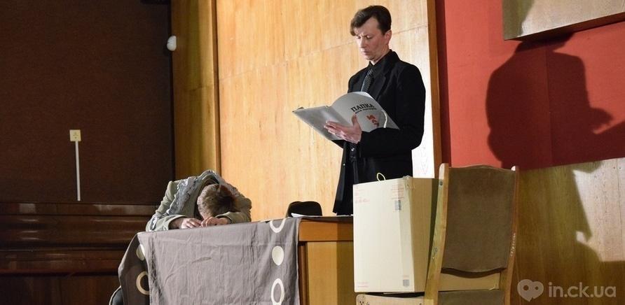 """Фото 5 - Черкасские актеры представили горожанам импровизацию """"Гамлет и Джульетта"""""""