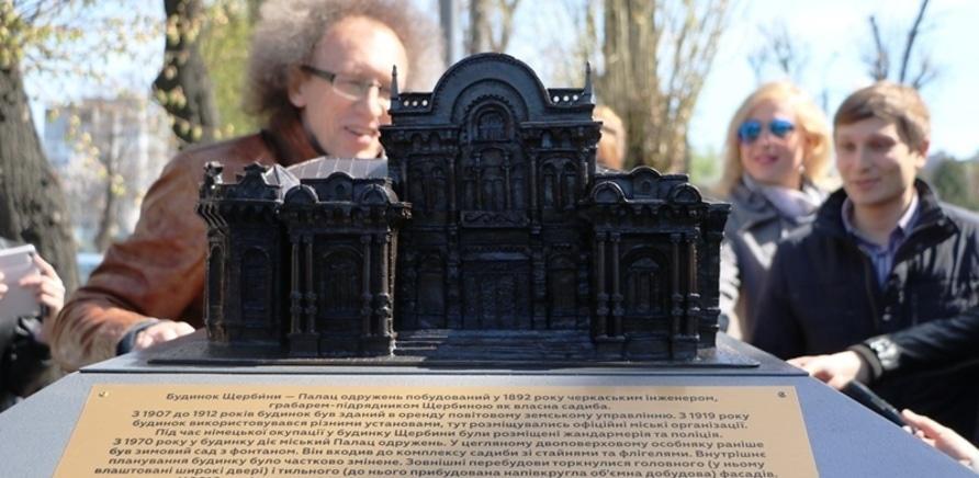 Фото 1 - На черкасском Крещатике установили мини-копии исторических зданий