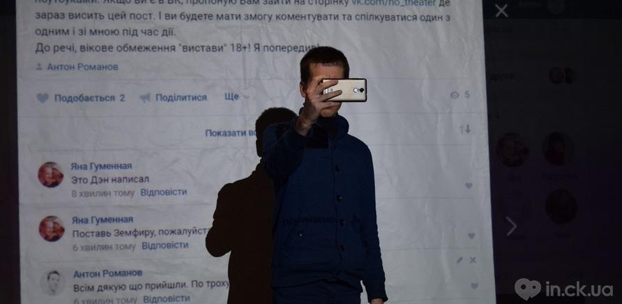 Фото 5 - Единственный киевский андеграундный театр представил горожанам необычный перформанс