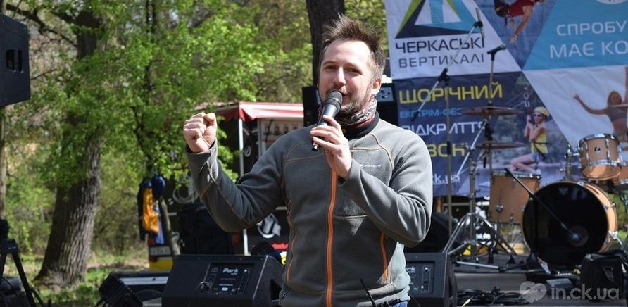 """Фото 5 - В Черкассах стартовал экстрим-фестиваль """"Черкасские вертикали 2017"""""""