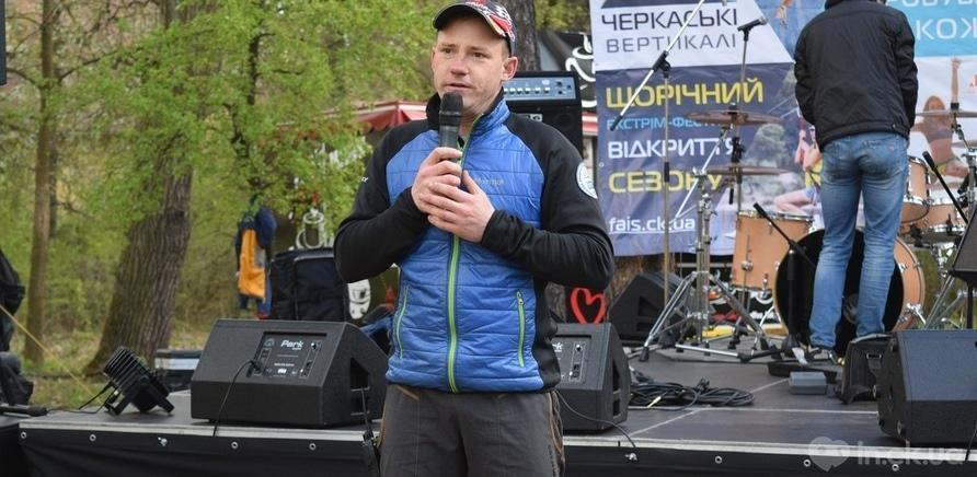 """Фото 6 - В Черкассах стартовал экстрим-фестиваль """"Черкасские вертикали 2017"""""""