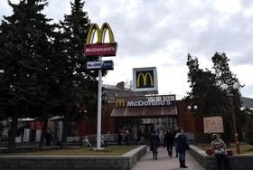"""Статья 'Секреты черкасского """"McDonalds"""": как все устроено?'"""