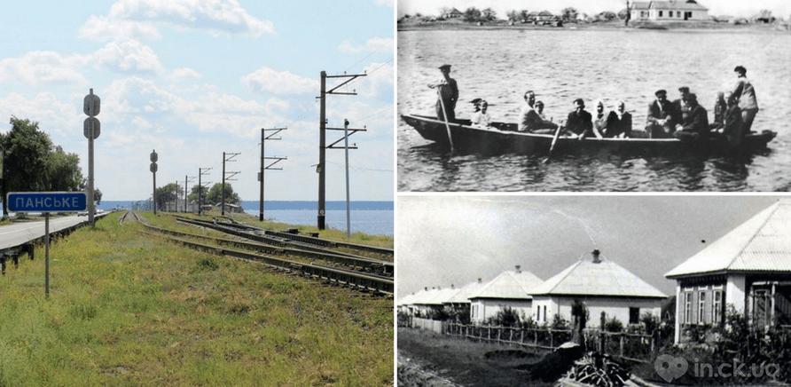 Село Панське сьогодні – і 60 років тому