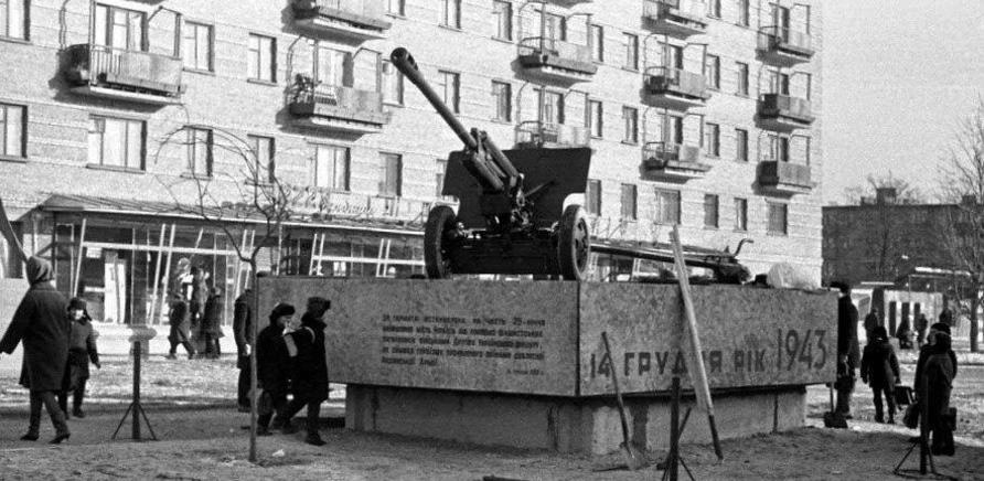 '12 фактів про життя в Черкасах під час війни'