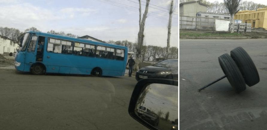 """""""Летючі"""" колеса маршруту №115. Фото з соцмереж"""