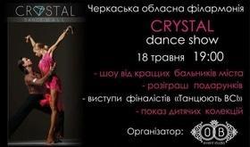 """Статья 'Выиграй 2 билета на шоу """"Crystall dance show""""'"""