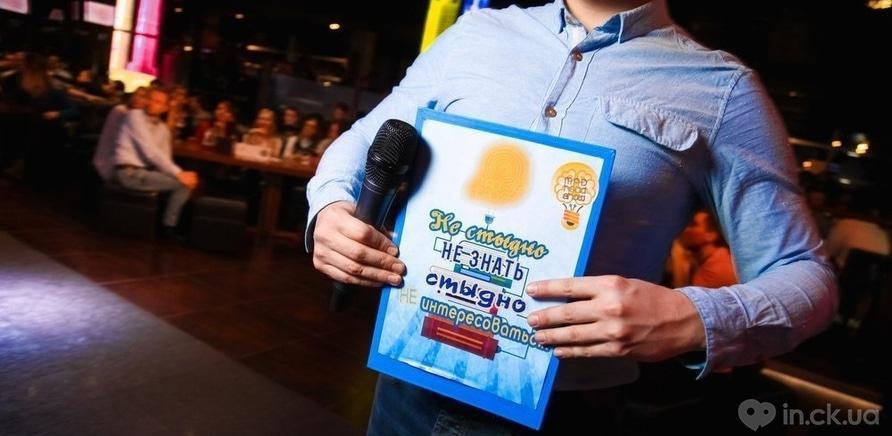 Фото 2 - Шальные головы: интеллектуальная игра из Европы покоряет черкасщан