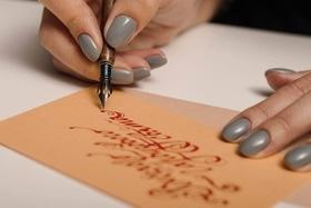 Статья 'Черкасщанка увлекается искусством каллиграфии'