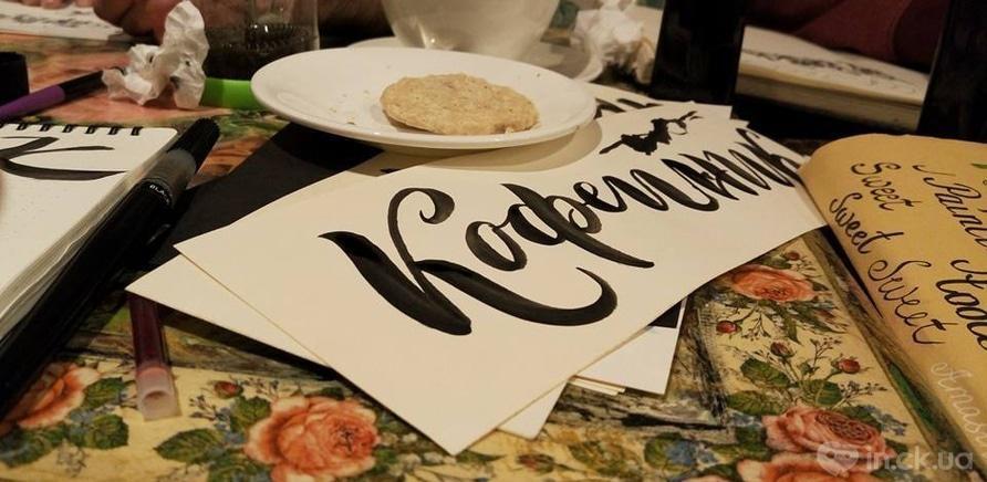 Фото 1 - Черкасщанка увлекается искусством каллиграфии
