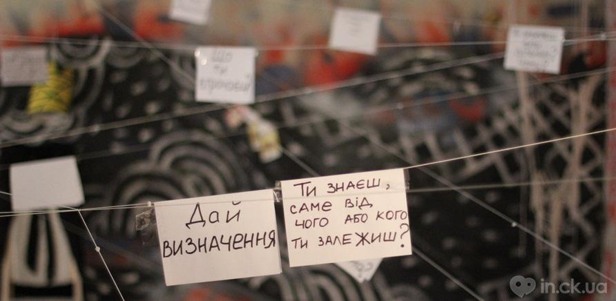 Фото 11 - Черкасщане провели ночь в музее