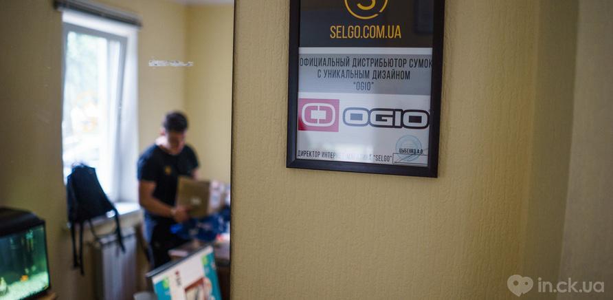 """Фото 2 - Сегодня интернет-гипермаркет """"SELGO"""" представлен офисом и пунктом самовывоза в Черкассах"""