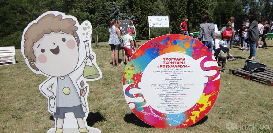 "Фото 1 - В Черкассах состоялся тимбилдинг-фест ""Summer Challenge 2017"""