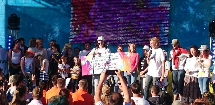 "Фото 6 - В Черкассах состоялся тимбилдинг-фест ""Summer Challenge 2017"""