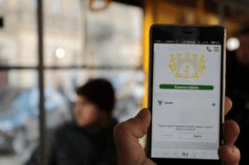 Стаття 'У черкаських маршрутках можна буде оплатити проїзд через QR-код'
