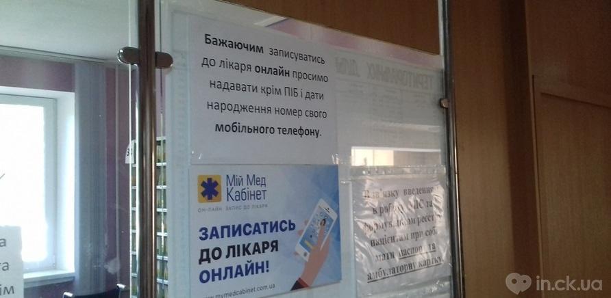 Онлайн-запись к врачу в Черкассах: как это работает?