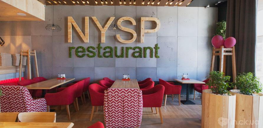 """Фото 3 - У Черкасах відкрився ресторан """"New York Street Pizza"""""""