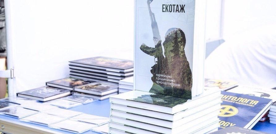 """Фото 3 - В Черкассах отгремел """"Гайда Фест"""". Фото – https://vk.com/gayda_fest"""