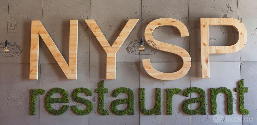 """Фото 10 - В Черкассах открылся ресторан """"New York Street Pizza"""""""
