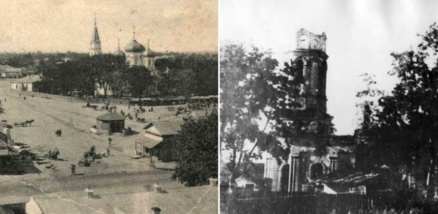 Слева – так выглядела церковь на центральной площади. Справа – остатки разрушенной колокольни. Фото с Facebook Бориса Юхно