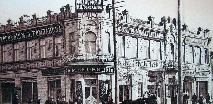 Фото 1 - Магазин Вербицкого и фотостудия Топмакова прямо напротив Голубого дворца. Фото с сайта горсовета