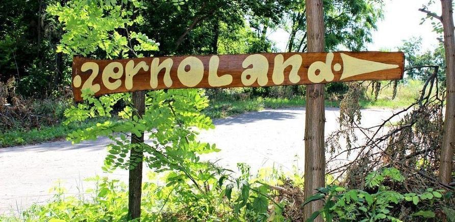'Маршрут на выходные: уникальная туристическая аттракция 'Зерноленд' '